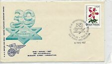ISRAEL JUDAICA 1997 ARGENTINA ISRAEL's 39th ANNIVERSARY COVER TYPE 2