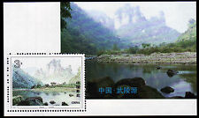 China-VR Bl. 66 **, UNESCO-Welterbe Wulingyan