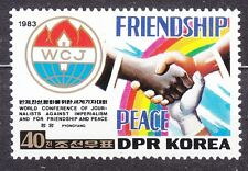 KOREA Pn. 1983 MNH** SC#2314 40ch, World Conference of Journalists Against Imp