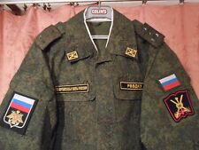 Original  camouflage Russian Camo suit Russian army