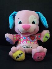 Fisher Price Laugh N Learn Learning Musical Pink Sister Puppy Dog Baby Toy plush