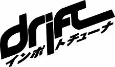 DRIFT JAPANESE FUNNY STICKER/DECAL CAR/VAN/WINDOW/WALL FUNNY VINYL!!!