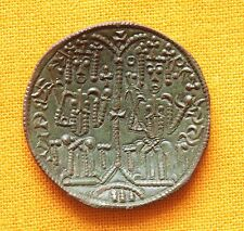 Medieval Hungarian Coin - Crusader Coin From the 12. Century - Curved Type
