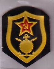 Original Soviet Union Cloth Patch Badge Construction