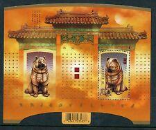 Weeda Canada 2141 VF mint NH Souvenir Sheet, 2006 Lunar Year of the Dog CV $3