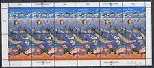 UNO Wien 1992 ** Mi.127/28 Fische Fish Meeresleben Marine Life [sr2009]