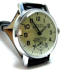 POBEDA VERY RARE Taj BECK STORM 333 Mechanical Men's Wristwatch Made in USSR