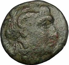 MYTILENE on Greek island of LESBOS 2-1CenBC Zeus Ammon Dionysus RARE Coin i52016