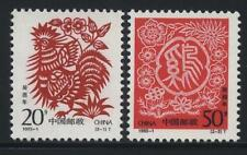 [JSC] China stamp Animal Zodiac Chicken 1997 Unused