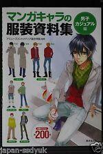 """JAPAN Pose Book: Manga no Chara Fukusou Shiryoushuu """"Men's Casual Hen"""""""
