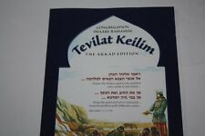 tevilat keilim a guide to Jewish laws immersing utensal