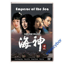 "Emperor of the Sea Korean Drama (13DVDs) Excellent English! ""BUY 5 GET 1 FREE"""
