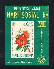 Indonesia B198a MNH 8th Social Day Flowers-1966: Rose of China - hibiscus x13085