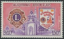 LAOS PA N°103**  Lions Club International 1973, MNH