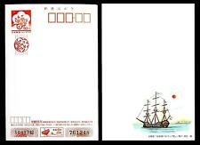 JAPAN - GIAPPONE - Intero post. - 1996 - 50+3 (Y) Beneficenza - Sail Boat A0493
