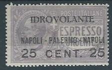 1917 REGNO POSTA AEREA NAPOLI PALERMO MH * - RR12890-4