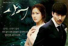 Shark / Don't Look Back : The Legend of Orpheus Korean Drama DVD (4 DVDs)