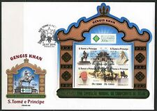 SAO TOME  2016  GENGIS KHAN SHEET COMMEMORATING PHILATAIPEI EXHIBITION FDC