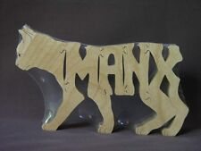 Manx Kitten Cat Wooden Feline Puzzle Amish  Scroll Saw Toy