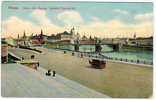 View to Moscow from the Cathedral of Christ The Saviour, Moscow, Russia, 1910s
