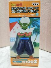 New Dragon Ball Z WCF World Collectable Figure 002 Piccolo Rare