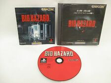BIOHAZARD 1 Resident Evil Item Ref/ccc PS1 Playstation Japan Game p1