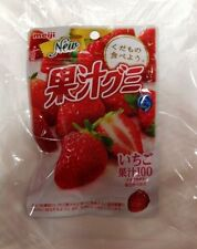 Meiji Strawberry Gummi Candy gummy 51g japanese snack candy  from Japan