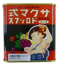 kt1226 New Grave of the Fireflies Setsuko?fs Sakuma Drops Studio Ghibli