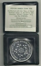 1976 ISRAEL FIRST BORN SON REDEMPTION PIDYON HABEN COIN 30g 80% SILVER+COA +CASE