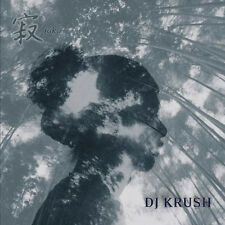DJ KRUSH = jaku = ELECTRO HIP HOP DOWNTEMPO BREAK GROOVES !!