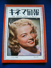 1948 Myrna Dell cover Japan VINTAGE magazine RARE