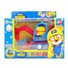 Pororo mini car excavator / Pororo excavator toy car (standard & sweety)