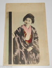 Vintage Postcard of a Young Japanese Girl. Posted 19 OC 04
