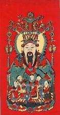 Print 1920s Chinese Kitchen God Zao Jun (Tsao Chun) #1