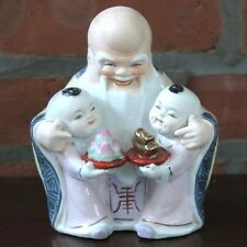 "Shou Star Longevity God with 2 Boys Porcelain Figurine Statue - 5.5"" tall - New"