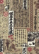JAPANESE CALLIGRAPHY: Parchment Asian Oriental Japanese Quilt Fabric (1/2 YD)
