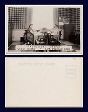 US OHIO MT VERNON ORDER OF EASTERN STAR HOME EXECUTIVE OFFICE REAL PHOTO 1950'S