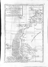 Antique maps, Partie occidentale de l'ancien continent depuis Lisbonne …