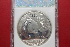 2011  CHINESE  SILVER  PANDA, 1 Oz .999  BULLION  COIN, in Display Case