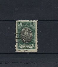 LIECHTENSTEIN 1921 SWISS CURRENCY 30r BLACK AND GREEN - SG 57 USED