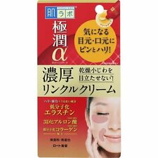 2016 Aug NEW! JAPAN Rohto Hadalabo Gokujyun 3D special wrinkle cream 30g