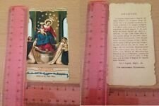 Madonna del S. Rosario di Pompei - 158