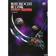 Warriors Orochi 2 Analytics Characters Book /PS2 /XBOX360 /PSP