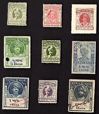 9 MORVI (INDIAN STATE) Stamps