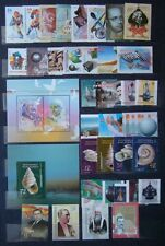 MACEDONIA 2006 Complete Year Set MNH