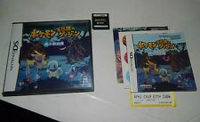 Pokemon Mystery Dungeon: Blue Rescue Team (Nintendo DS, 2006) DSi Japan COMPLETE
