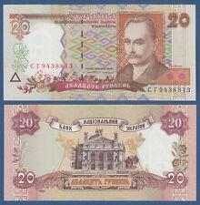 UKRAINE 20 Hryven 1995  UNC  P.112 a