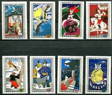 MONGOLIA 1971 FAIRY TALES MINT COMPLETE SET OF 8 STAMPS - $4.30 VALUE!