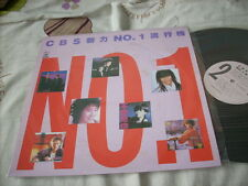 a941981 Ken Kenneth Choi Samantha Lam Sandy Lam Jenny Tseng ETC LP 1986 CBS No.1 流行榜