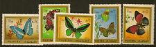 FUJEIRA  : 1971 Butterflies set SG -unlisted  unmounted mint